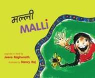 Malli (Gujarati-English)