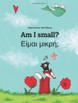 Am I small? (Greek-English)