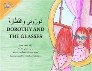 Dorothy And The Glasses (Arabic-English)