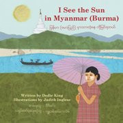 I See the Sun in Myanmar (Burmese-English)