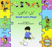 Goal! Let's Play! (Urdu-English)
