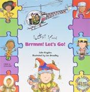 Brrmm! Let's Go! (Urdu-English)