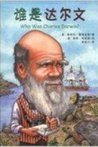 Who Was Charles Darwin? with CD (Chinese_simplified-English)