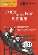 Bug Club : The Fang Family- Fright at the Fair (Chinese_simplified-English)