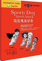 Bug Club: The Fang Family- Sports Day Snack Attack (Chinese_simplified-English)