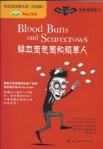 Bug Club : The Fang Family- Blood Buns and Scarecrows (Chinese_simplified-English)