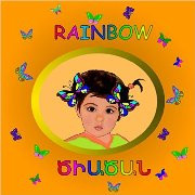 Rainbow (Armenian -English)