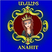 Anahit (Armenian -English)
