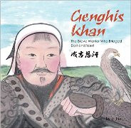 Genghis Khan: The Brave Warrior Who Bridged East and West (Chinese_simplified-English)