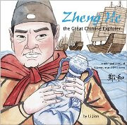 Zheng He: The Great Chinese Explorer (Chinese_simplified-English)