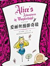 Alice's adventures in wonderland (Chinese_simplified-English)