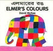 Elmer's Colours (Bengali-English)