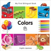 My First Bilingual Book - Colors (Japanese-English)