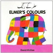 Elmer's Colours (Urdu-English)