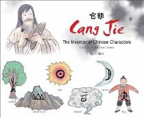 Cang Jie, The Inventor of Chinese Characters (Chinese_simplified-English)