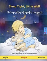 Sleep Tight, Little Wolf (Armenian-English)