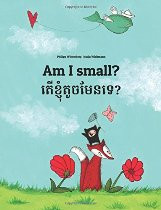 Am I small? (Khmer-English)