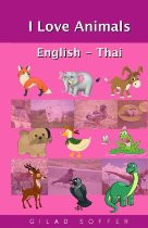 I Love Animals (Thai -English)