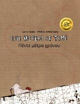 Five Meters of Time (Greek-English)