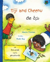 Tiji and Cheenu (Telugu-English)