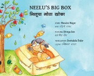 Neelu's Big Box (Marathi-English)
