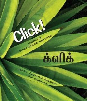 Click! (Tamil-English)