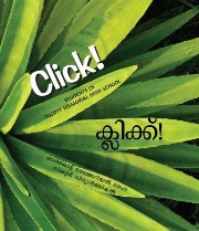 Click! (Malayalam-English)