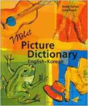 Milet Picture Dictionary (Korean-English)