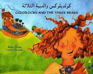 Goldilocks and the Three Bears (Pashto-English)