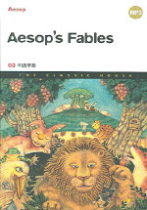 Aesop's Fables (Korean-English)