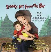 Daddy, My Favorite Guy (Chinese-English)
