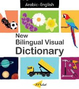 Milet New Bilingual Visual Dictionary (Arabic-English)