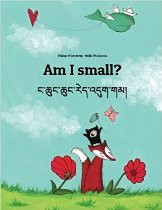 Am I small? (Tibetan-English)