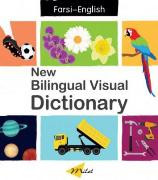 Milet New Bilingual Visual Dictionary (Farsi-English)