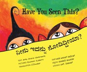Have you seen this? (Kannada-English)