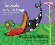 The Snake and the Frogs (Kannada-English)