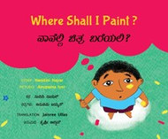Where Shall I Paint? (Kannada-English)