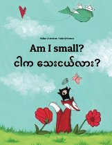 Am I small? (Burmese-English)