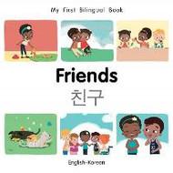 My First Bilingual Book - Friends (Korean-English)