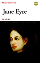Jane Eyre (Korean-English)