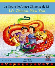 Li's Chinese New Year (French-English)