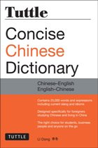 Tuttle Concise Chinese Dictionary (Chinese_simplified-English)