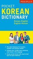 Periplus Pocket Korean Dictionary (Korean-English)