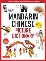 Tuttle Mandarin Chinese Picture Dictionary (Chinese_simplified-English)