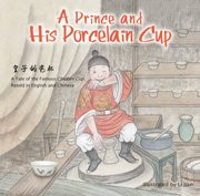 A Prince and His Porcelain Cup: A Tale of the Famous Chicken Cup (Chinese_simplified-English)