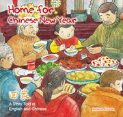 Home for Chinese New Year (Chinese_simplified-English)