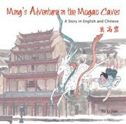 Ming's Adventure in the Mogao Caves (Chinese_simplified-English)