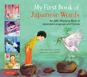 My First Book of Japanese Words: An ABC Rhyming Book of Japanese Language and Culture (Japanese-English)
