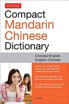 Tuttle Compact Mandarin Chinese Dictionary: Chinese-English/English-Chinese (Chinese_simplified-English)