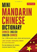 Mini Mandarin Chinese Dictionary: Chinese-English/English-Chinese (Chinese_simplified-English)